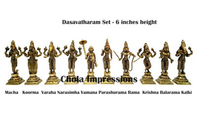 Dasvatharam Brass Idol Set - 6 inches height