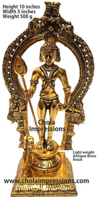 Lord Murugan (Kartikeya) Brass Idol