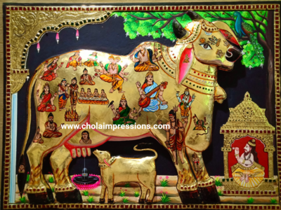Kamadenu Tanjore Painting - 2.25 ft x 1.75 ft